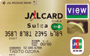 JALカードSuica Class-A
